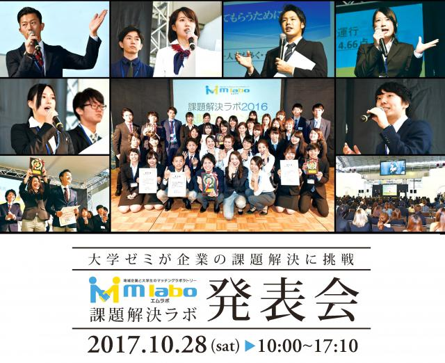 20171020KNP15d_04_1011